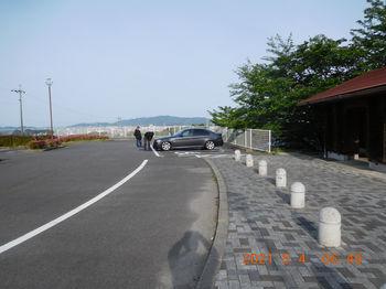 Toyooka373.JPG