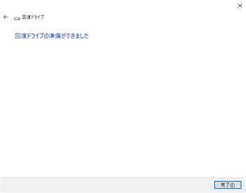 USB005.jpg
