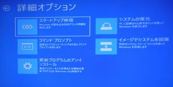 USB008.jpg