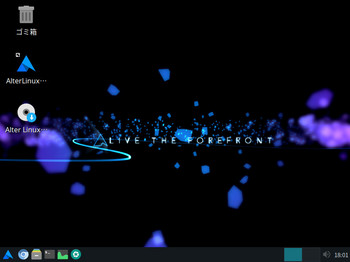 VirtualBox_AlterLinux_24_05_2020_18_01_09.jpg