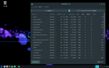 VirtualBox_AlterLinux_24_05_2020_18_39_34.jpg