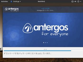 VirtualBox_Antergos179_06_09_2017_08_42_44.jpg