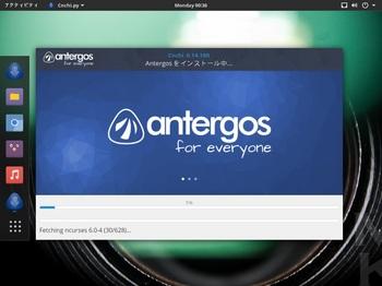VirtualBox_Antergos_26_09_2016_09_36_24.jpg