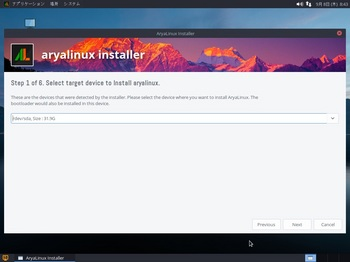 VirtualBox_AryaLinux_08_09_2016_12_13_52.jpg