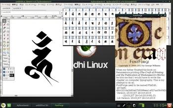 VirtualBox_BodhiLinux4_29_10_2016_23_15_09.jpg