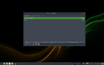 VirtualBox_BodhiLinux500_14_09_2018_00_44_51.jpg