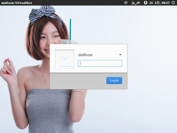 VirtualBox_KLUE 4.0_25_05_2020_08_37_58.jpg