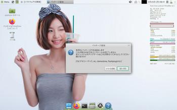 VirtualBox_KLUE 4.0_25_05_2020_08_41_19.jpg