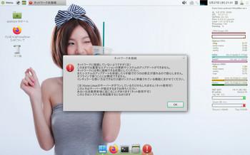VirtualBox_KLUE 4.0_27_05_2020_21_31_13.jpg