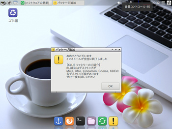 VirtualBox_KLUE3_23_05_2018_20_32_01.jpg