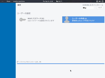 VirtualBox_Korora26_21_09_2017_20_36_07.jpg
