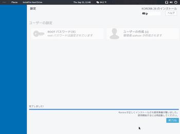 VirtualBox_Korora26_21_09_2017_20_46_45.jpg