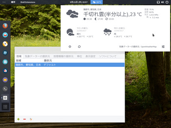 VirtualBox_Korora26_21_09_2017_20_57_14.jpg