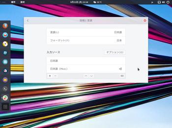 VirtualBox_Korora26_21_09_2017_21_14_18.jpg