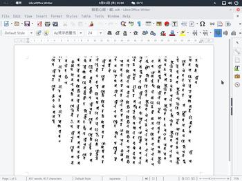 VirtualBox_Korora26_21_09_2017_21_30_34.jpg