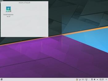 VirtualBox_Kubuntu1610_29_09_2016_09_31_56.jpg