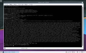 VirtualBox_Kubuntu1610_29_09_2016_09_50_02.jpg