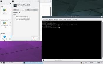 VirtualBox_Kubuntu1610_29_09_2016_09_58_56.jpg
