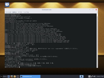 VirtualBox_LinuxLite32_01_11_2016_01_08_04.jpg