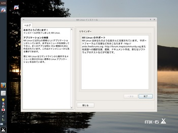 VirtualBox_MX-15_16_09_2016_06_59_51.jpg