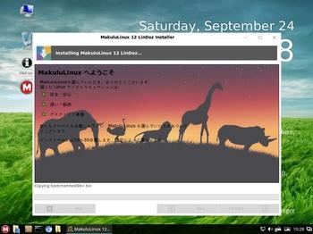 VirtualBox_MakuluLinux_24_09_2016_17_28_07.jpg