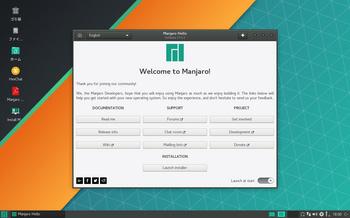 VirtualBox_Manjaro1702_26_06_2017_18_00_05.jpg