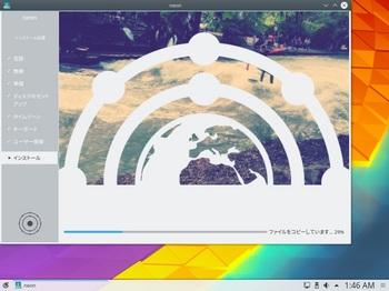 VirtualBox_Neon_28_10_2016_01_46_30.jpg