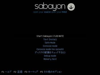 VirtualBox_Sabayon1708_28_07_2017_23_43_49.jpg