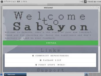 VirtualBox_Sabayon1708_28_07_2017_23_46_28.jpg