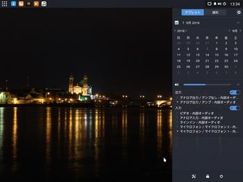 VirtualBox_Solus1205_07_09_2016_13_34_39.jpg