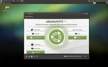 VirtualBox_UbuntuMATE1610_28_09_2016_17_47_02.jpg