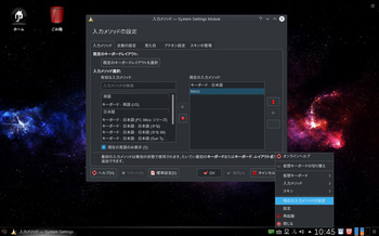 VirtualBox_UltimateEdition_25_06_2017_10_45_39.jpg
