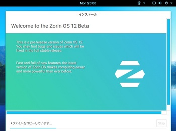 VirtualBox_Zorin12_19_09_2016_20_00_14.jpg