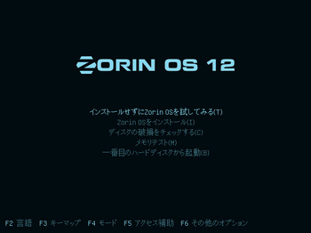 VirtualBox_ZorinOS_09_09_2017_23_08_05.jpg