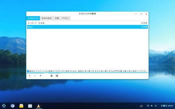 VirtualBox_ZorinOS_10_09_2017_00_01_06.jpg