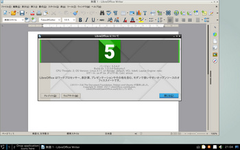 VirtualBox_lubuntu-next_28_07_2017_21_04_40.jpg