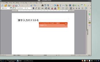 VirtualBox_lubuntu-next_28_07_2017_21_06_11.jpg