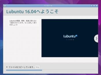 VirtualBox_lubuntu1610_26_08_2016_11_27_25.jpg