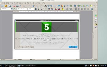 VirtualBox_lubuntu1710_30_06_2017_16_16_35.jpg