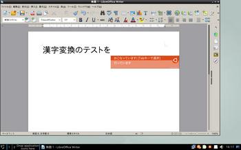 VirtualBox_lubuntu1710_30_06_2017_16_17_59.jpg