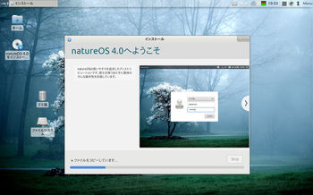 VirtualBox_natureOS4_05_11_2018_19_53_57.jpg
