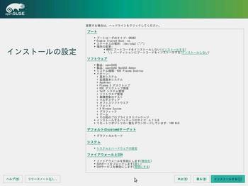 VirtualBox_openSUSE422_01_09_2016_08_27_04.jpg