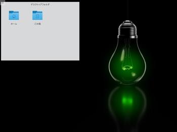 VirtualBox_openSUSE422_01_09_2016_08_52_35.jpg