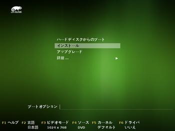 VirtualBox_openSUSE423_26_07_2017_22_05_56.jpg