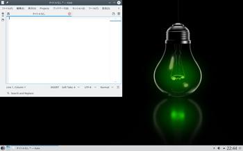 VirtualBox_openSUSE423_26_07_2017_22_44_55.jpg