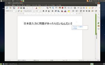 VirtualBox_ubuntu-MATE1710_28_07_2017_18_23_49.jpg
