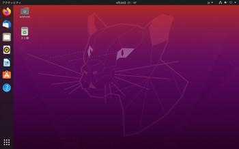 VirtualBox_ubuntu 20.04_26_04_2020_21_47_09.jpg