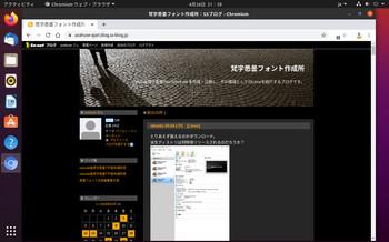 VirtualBox_ubuntu 20.04_26_04_2020_21_59_46.jpg