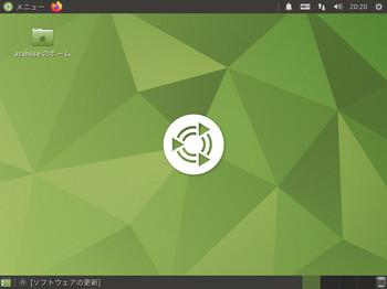VirtualBox_ubuntu MATE 2004_28_04_2020_20_20_13.jpg