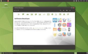 VirtualBox_ubuntu MATE 2004_28_04_2020_20_39_25.jpg